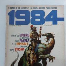 Cómics: 1984 25. Lote 226443594