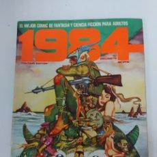Cómics: 1984 17. Lote 226445980