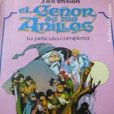 Cómics: EL SEÑOR DE LOS ANILLOS OBRA COMPLETA J.R.R. TOLKIEN DIBUJOS: LUIS BERMEJO TOUTAIN 1980. Lote 226590810