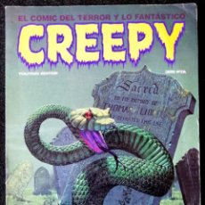 Cómics: CREEPY - ALMANAQUE 1985. Lote 227646850