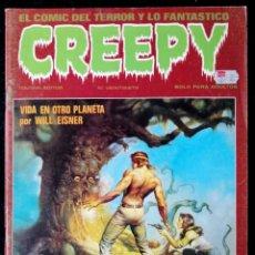 Cómics: CREEPY Nº 27 - TOUTAIN 1981. Lote 227646900