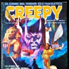 Cómics: CREEPY Nº 28 - TOUTAIN 1981. Lote 227646930