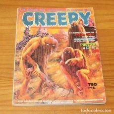 Fumetti: CREEPY SEGUNDA EPOCA, TOMO CON 3 NUMEROS: 10,11,12. RICHARD CORBEN, BEA, RATERA... TOUTAIN. Lote 228692585