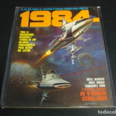 Cómics: 1984 SEGUNDA EDICION # 6. Lote 229317736