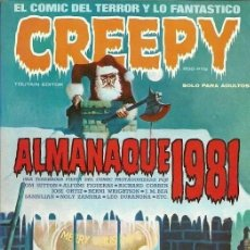 Cómics: CREEPY ALMANAQUE 1981. TOUTAIN RUSTICA. Lote 230083385