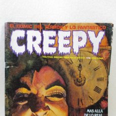 Cómics: CREEPY SEGUNDA EPOCA NÚMERO 6. Lote 230461110