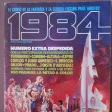 Cómics: COMIC 1984 Nº 64. Lote 230581520
