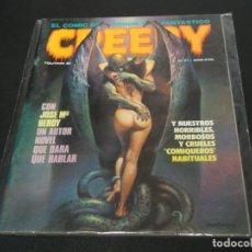 Cómics: CREEPY 71. Lote 232553320