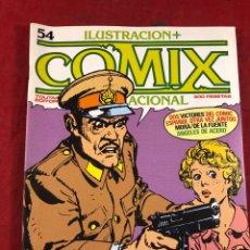 Cómics: COMIX INTERNACIONAL NÚM 54. Lote 234274340