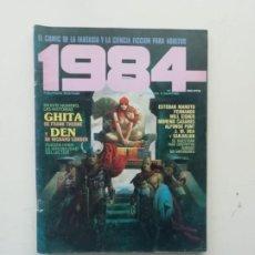 Cómics: 1984. Lote 234754775