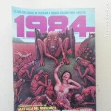 Cómics: 1984. Lote 234755575