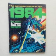 Cómics: 1984. Lote 234755865