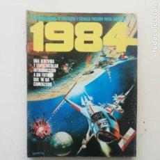 Cómics: 1984. Lote 234756575