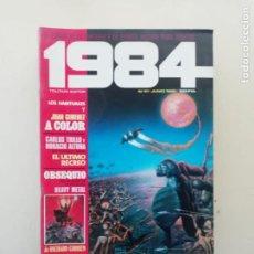Cómics: 1984. Lote 234759015