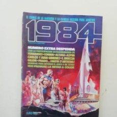Cómics: 1984. Lote 234759840
