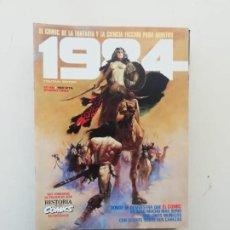 Cómics: 1984. Lote 234760715