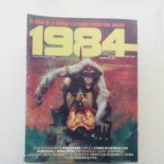 Cómics: 1984. Lote 234760775