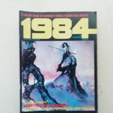 Cómics: 1984. Lote 234761145