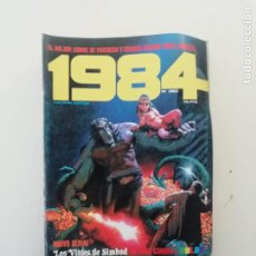Cómics: 1984. Lote 234761355