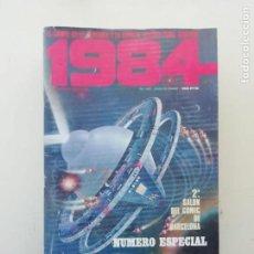 Cómics: 1984. Lote 234761970