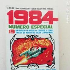 Cómics: 1984. Lote 234783060