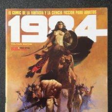 Cómics: 1984 - Nº 48 - REVISTA DE CÓMIC - 1ª EDICION - TOUTAIN - 1983 - ¡NUEVO!. Lote 234871325