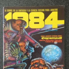 Cómics: 1984 - Nº 49 - REVISTA DE CÓMIC - 1ª EDICION - TOUTAIN - 1983 - ¡NUEVO!. Lote 234871950