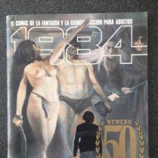 Cómics: 1984 - Nº 50 - REVISTA DE CÓMIC - 1ª EDICION - TOUTAIN - 1983 - ¡COMO NUEVO!. Lote 234872930