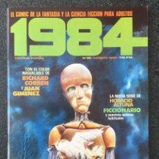 Cómics: 1984 - Nº 55 - REVISTA DE CÓMIC - 1ª EDICION - TOUTAIN - 1983 - ¡NUEVO!. Lote 234874905