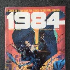 Cómics: 1984 - Nº 58 - REVISTA DE CÓMIC - 1ª EDICION - TOUTAIN - 1983 - ¡COMO NUEVO!. Lote 234879750