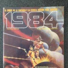 Cómics: 1984 - Nº 62 - REVISTA DE CÓMIC - 1ª EDICION - TOUTAIN - 1984 - ¡NUEVO!. Lote 234881505