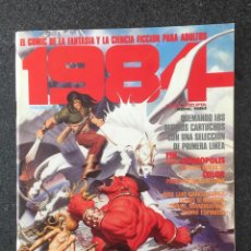 Cómics: 1984 - Nº 63 - REVISTA DE CÓMIC - 1ª EDICION - TOUTAIN - 1984 - ¡NUEVO!. Lote 234882000