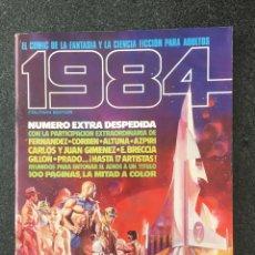 Cómics: 1984 - Nº 64 Y ULTIMO - REVISTA DE CÓMIC - 1ª EDICION - TOUTAIN - 1984 - ¡NUEVO!. Lote 234884735