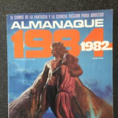 Cómics: 1984 - ALMANAQUE 1982 - REVISTA DE CÓMIC - 1ª EDICION - TOUTAIN - 1981 - ¡BUEN ESTADO!. Lote 234886980