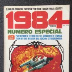 Cómics: 1984 - ESPECIAL CONCURSO 1 - REVISTA DE CÓMIC - 1ª EDICION - TOUTAIN - 1980 - ¡BUEN ESTADO!. Lote 234888690
