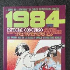Cómics: 1984 - ESPECIAL CONCURSO 2 - REVISTA DE CÓMIC - 1ª EDICION - TOUTAIN - 1984 - ¡COMO NUEVO!. Lote 234909715