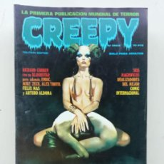 Cómics: CREEPY. Lote 235584985