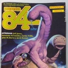 Cómics: RETAPADO ZONA 84 #11,12 Y 13 (TOUTAIN, 1985). Lote 235797355