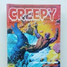 Cómics: CREEPY. Lote 235868685