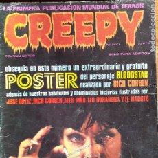 Cómics: CREEPY Nº 12. 1ª EDICIÓN. TOUTAIN 1979. Lote 235896430