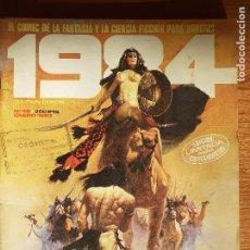 Cómics: 1984 Nº 48. TOUTAIN. ENERO 1983. BUENO. Lote 235905425