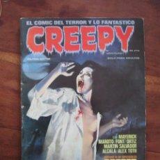 Fumetti: CREEPY Nº 21. EL COMIC DEL TERROR Y LO FANTÁSTICO. TOUTAIN EDITOR 1984 INCLUYE POSTER DE AURALEON. Lote 236630820