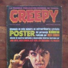 Cómics: CREEPY Nº 12. EL COMIC DEL TERROR Y LO FANTÁSTICO. TOUTAIN EDITOR 1984. Lote 236632250