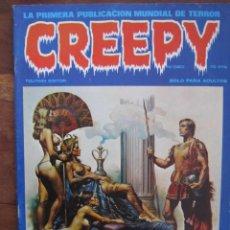 Cómics: CREEPY Nº 10. EL COMIC DEL TERROR Y LO FANTÁSTICO. TOUTAIN EDITOR 1984. Lote 236632340
