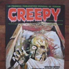 Cómics: CREEPY Nº 9. EL COMIC DEL TERROR Y LO FANTÁSTICO. TOUTAIN EDITOR 1984. Lote 236632430