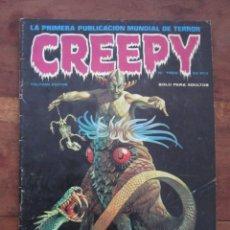 Cómics: CREEPY Nº 3. EL COMIC DEL TERROR Y LO FANTÁSTICO. TOUTAIN EDITOR 1984. Lote 236632685