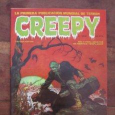 Cómics: CREEPY Nº 2. EL COMIC DEL TERROR Y LO FANTÁSTICO. TOUTAIN EDITOR 1984. Lote 236632790
