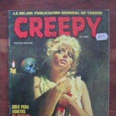 Cómics: CREEPY Nº 1. EL COMIC DEL TERROR Y LO FANTÁSTICO. TOUTAIN EDITOR 1984. Lote 236633120