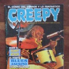 Cómics: CREEPY Nº 9. SEGUNDA ÉPOCA. EL COMIC DEL TERROR Y LO FANTÁSTICO. TOUTAIN EDITOR 1990. Lote 236755905