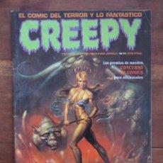 Cómics: CREEPY Nº 11. SEGUNDA ÉPOCA. EL COMIC DEL TERROR Y LO FANTÁSTICO. TOUTAIN EDITOR 1990. Lote 236755995